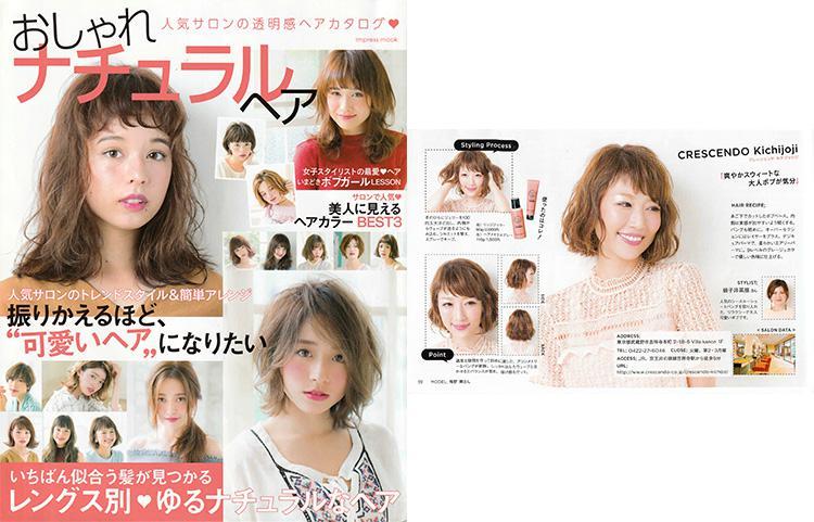 news_hirukoi.jpg